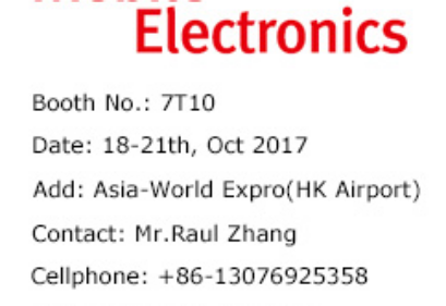 Welcome to visit our booth in Global Sources(Mobile Electronics)---18-21th, 2017