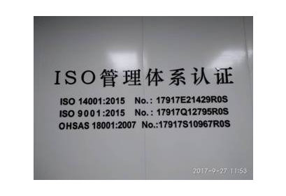 Our factory has  ISO system now
